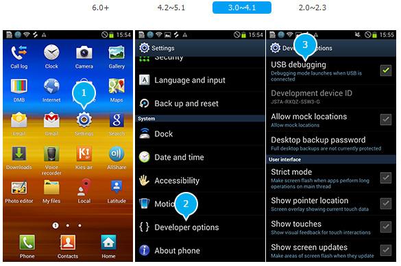 Enable USB Debug on Android 3.0-4.1
